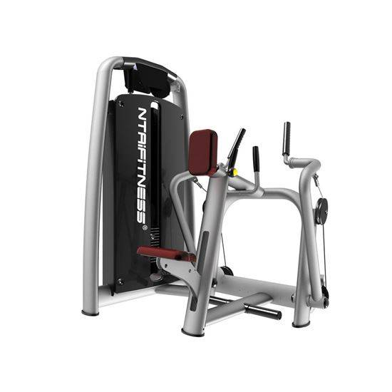 Seated Rower Machine
