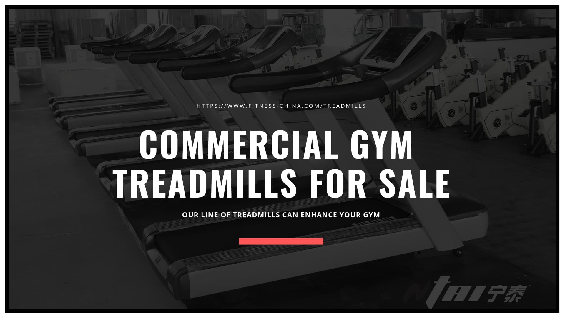 Commercial Treadmills For Sale | Wholesale Treadmills Online