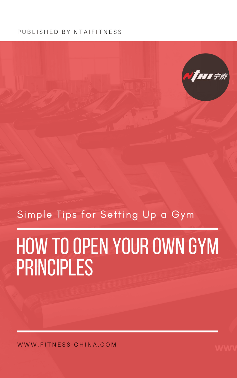 This book will guide you how to start your own gym