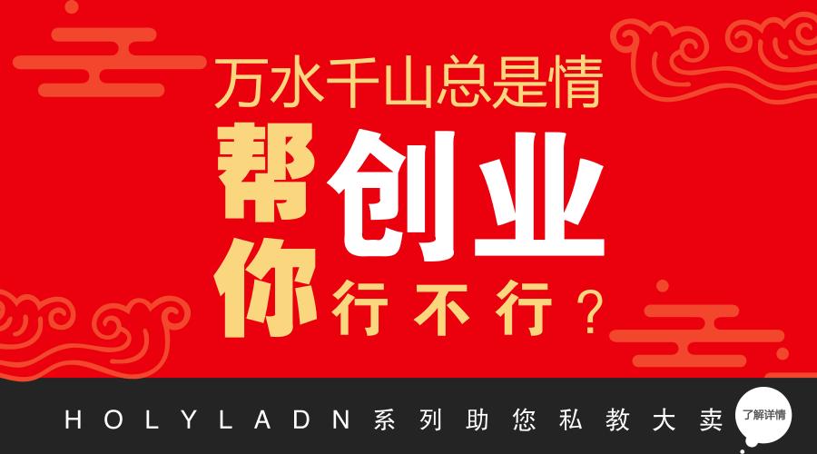 HOLYLADN 商用力量健身器材私教工作室创业之选