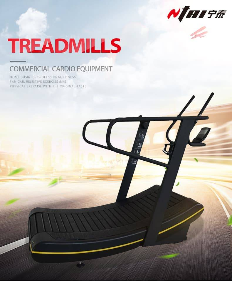 Skillmill Treadmill for Sale